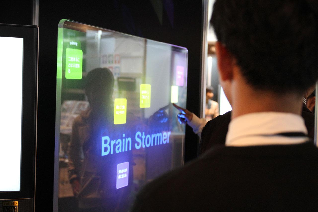 Brainstormer4
