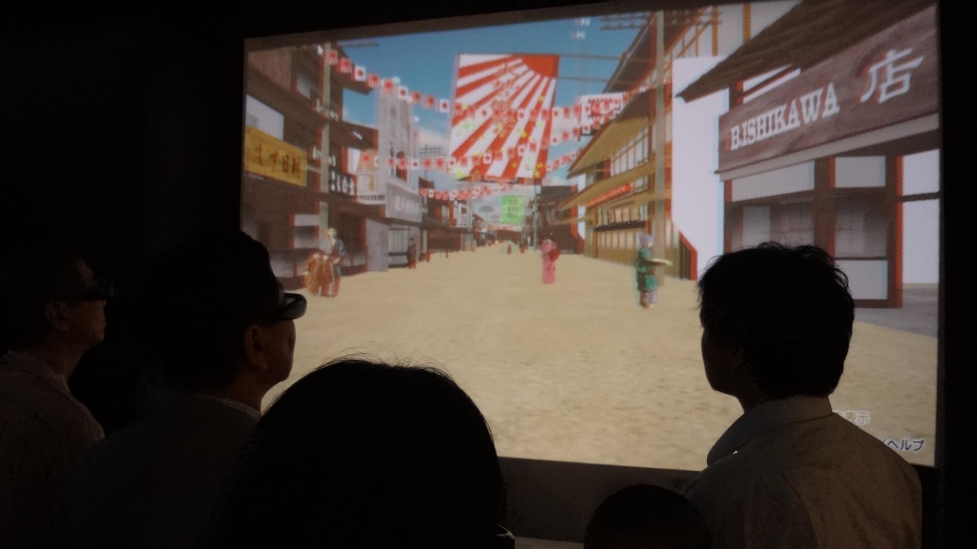 dotonbori-interactive1