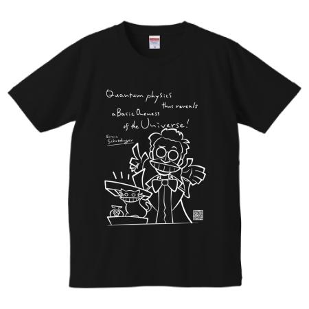 科学者名言Tシャツ エルヴィン・シュレディンガー (黒)_s01