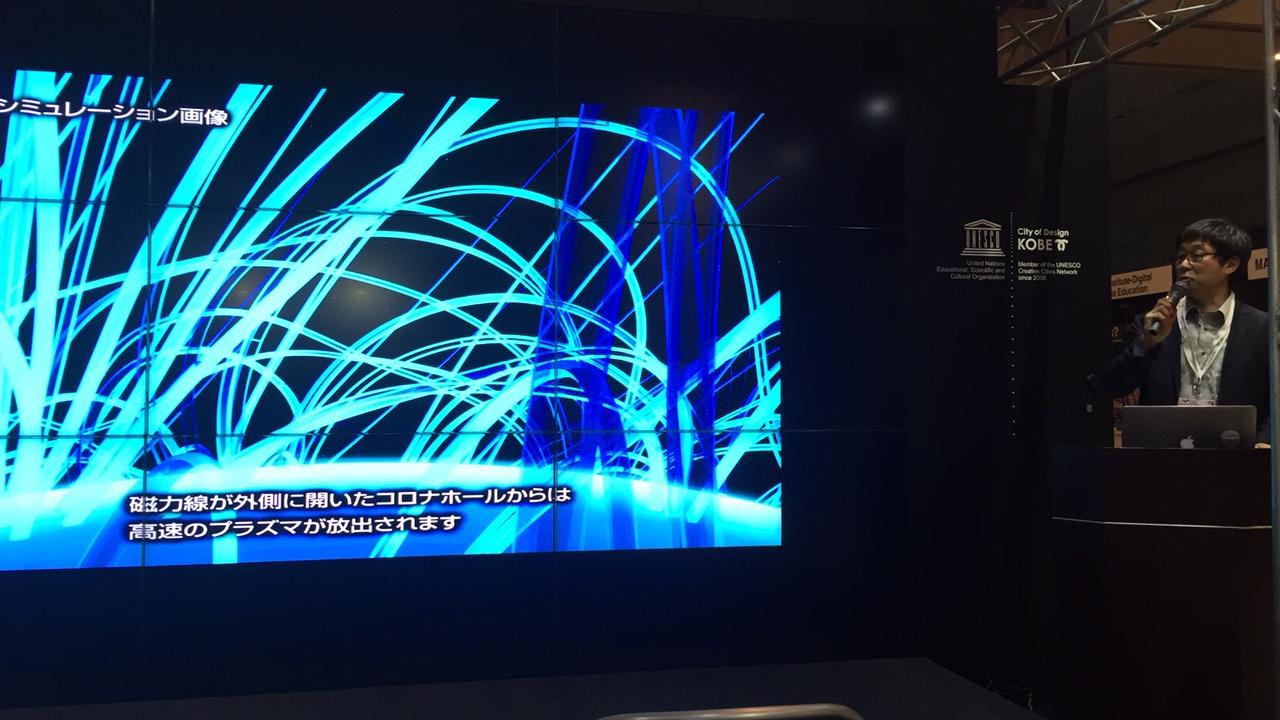 _siggraph2015_presentation