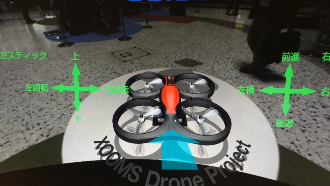 virtual-drone@umekita-mirai-lab
