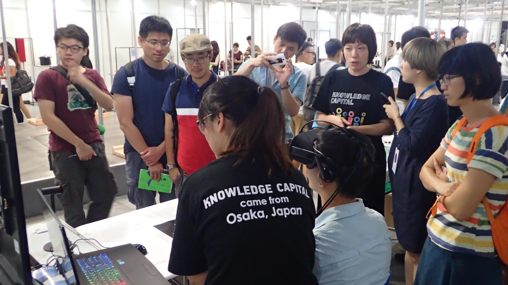 Virtual Drone @ WDC2016,Taipei