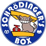 シュレディンガーの箱